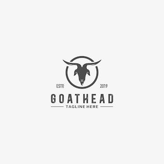 素晴らしいヤギの頭のロゴ