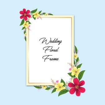 美しい自然な結婚式の花のフレーム