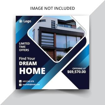 ソーシャルメディアがリアルステート住宅販売を掲載