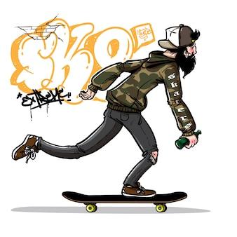 酔っ払った男の手描きのスタイルスケートボードに乗る