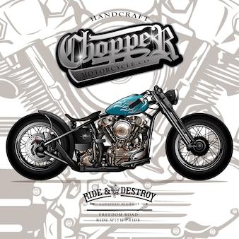 チョッパーオートバイポスター
