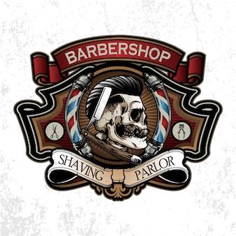 古典的な理髪店のロゴ