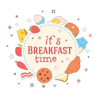 オムレツ、オリーブオイル、卵、ミルク、塩、タマネギ、きのことかわいいと簡単なフレームのイラスト