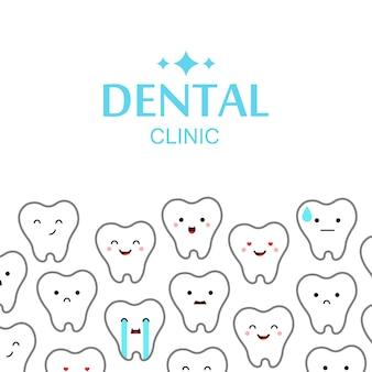 歯科医院の歯の背景。