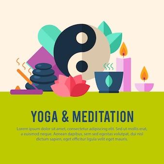 Шаблон логотипа йоги.