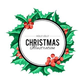 メリークリスマスの背景。カード、招待状などのための完璧な装飾要素