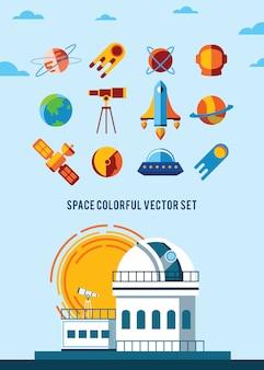 Винтаж пространства и космонавта фон.