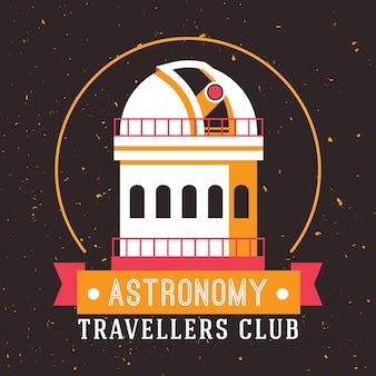 Набор старинных пространств и значки космонавта, эмблемы, логотипы и этикетки.