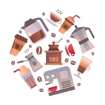 コーヒーショップのロゴデザインテンプレート。レトロなコーヒーの紋章。