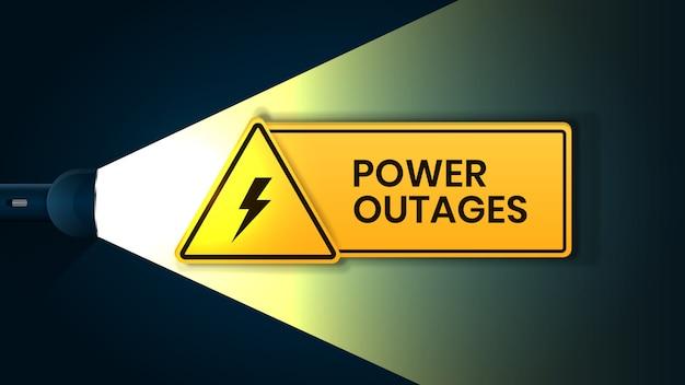 停電、警告サイン