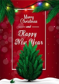 クリスマスツリーとメリークリスマスと新年あけましておめでとうございますバナー