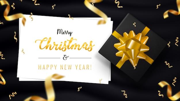 メリークリスマスと幸せな新年の水平方向のバナー