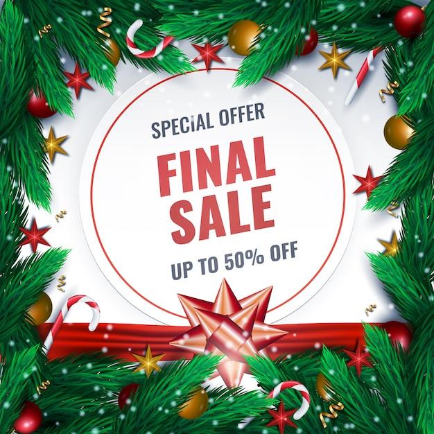 クリスマス最終販売特別オファーバナー