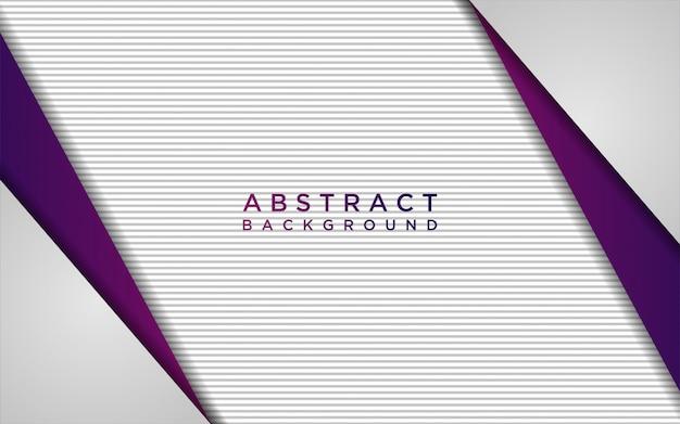オーバーラップレイヤーとラインテクスチャと抽象的な白と紫の背景