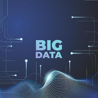 Абстрактный и современный большой фон данных