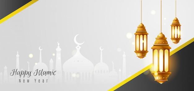 イスラムの新年デザインの黒い水平バナー