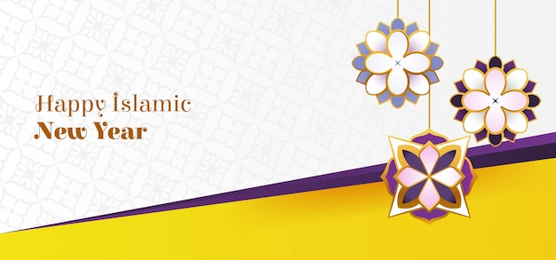 イスラムの新年のモスクと黄色のバナー