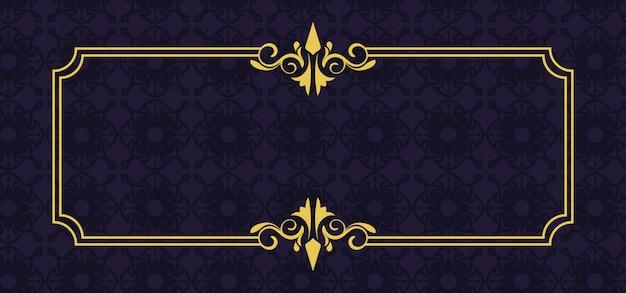 Рамка европейского орнамента