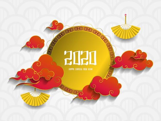 抽象的な中国の新年のグラフィックと背景