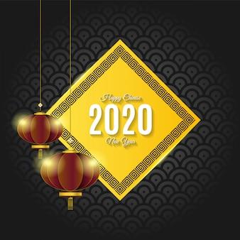 幸せな中国の新年の背景、カード、シームレス。中国の黄色い紙とランタン