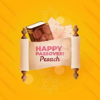 Поздравительная открытка с праздником пасхи и мацы
