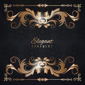 ヴィンテージ招待状ゴールデンフレームと黒の豪華な背景。デザインのためのテンプレート