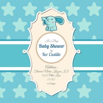 象のベビーシャワー招待状