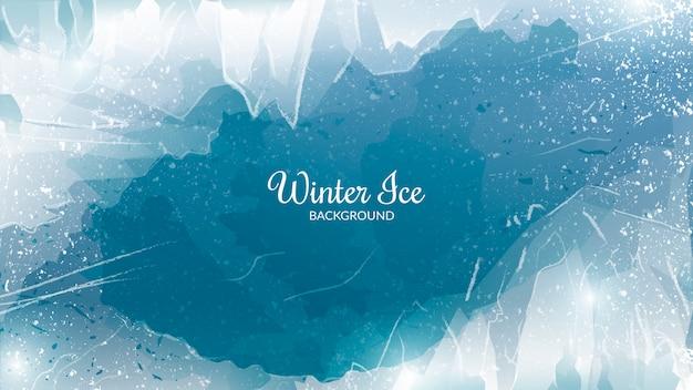 背景の冬の氷