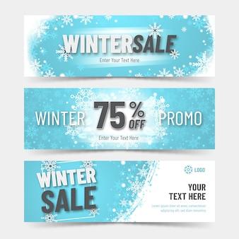 Зимняя распродажа баннеры
