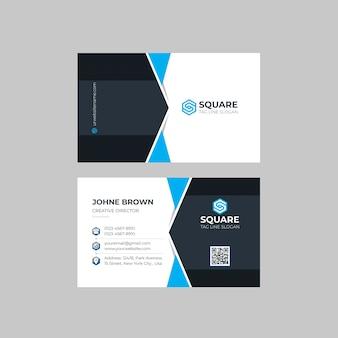 Корпоративная визитная карточка