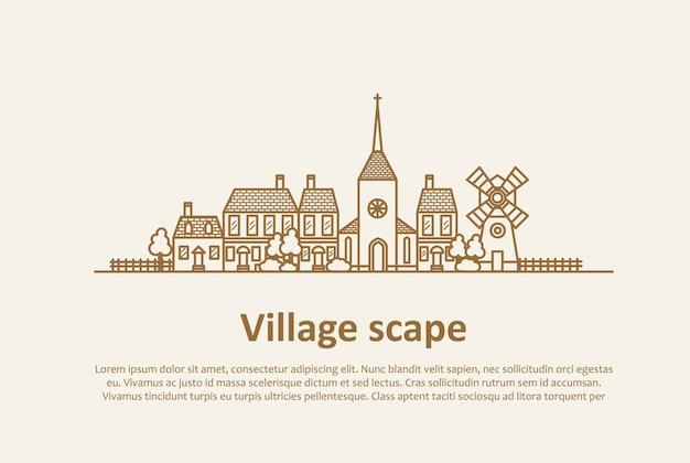 村の風景テンプレート