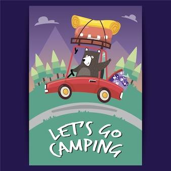 キャンプの背景に行きましょう