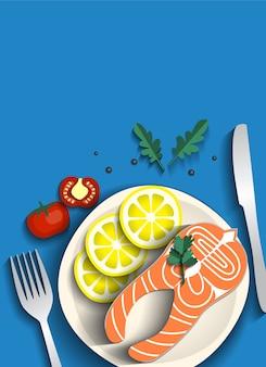 グリルサケと野菜