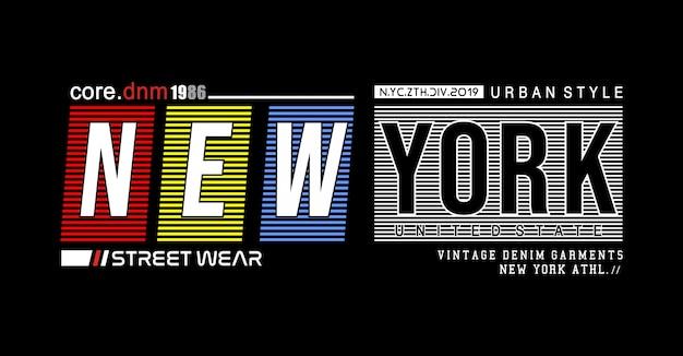 ニューヨークタイポグラフィ
