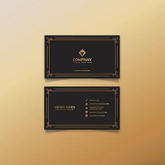 古典的な茶色と金の名刺