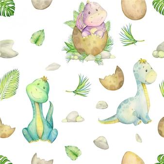 かわいい恐竜コレクション水彩シームレスパターン