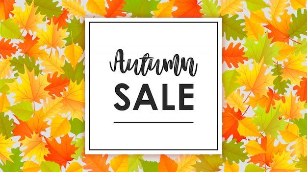 黄色の葉と秋の販売バナー
