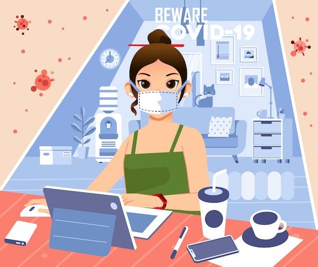 マスクを着用し、コロナウイルスの蔓延を防ぐために自宅で働く若い女性