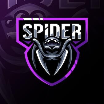 クモのマスコットのロゴのデザインテンプレート