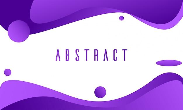 Абстрактный современный жидкий градиент фиолетовый фон