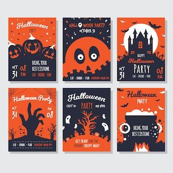 Открытка на хэллоуин
