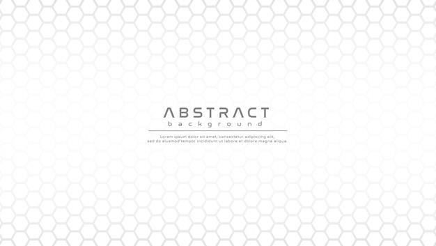 六角形の抽象的な白い背景