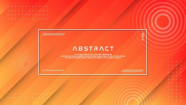 抽象的な現代的なカラフルなグラデーションオレンジ黄色の曲線の背景