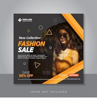 ソーシャルメディアの投稿テンプレートのファッション販売バナーやスクエアチラシ