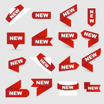 Знак новый. новые признаки.