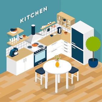 等尺性キッチンインテリア