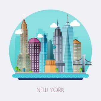 ニューヨーク市のイラスト