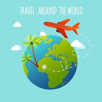 飛行機は地球の周りを飛んでいます。旅行と観光。フラットなデザインのモダンなイラストのコンセプトです。