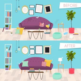 掃除前後のリビング家具。ホームインテリアリフォーム。モダンなイラストのコンセプトです。