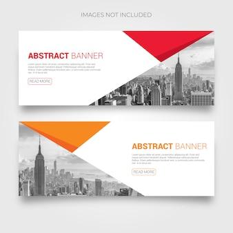 Бизнес веб-дизайн баннера